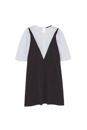 Este es el vestido de Sfera que ha estrenado la Infanta Sofía