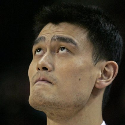 Yao Ming, operado con éxito de su lesión en el pie