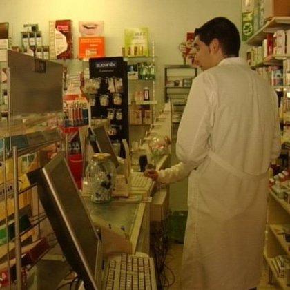 La píldora psocital sin receta puede disparar las patologías de transmisión sexual
