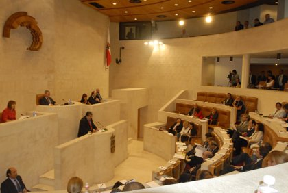 El Pleno abordará mañana la modificación de dos leyes e incluirá una comparecencia de Sota sobre I+D+i