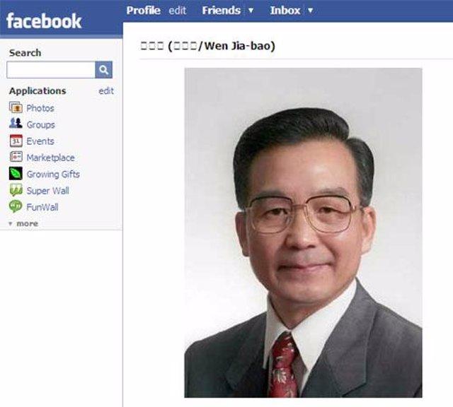 Facebook primer ministro chino Wen Jiabao