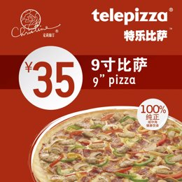 Cartel de Telepizza y Christine e`n China