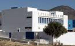 Museo Casa Ibáñez