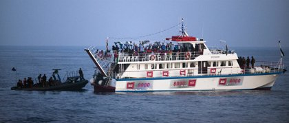 Ban recibe un informe preliminar del asalto israelí a la flotilla