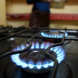 Recurso de gas