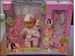 CONSUMUR alerta de la retirada del mercado de tres juguetes por riesgo de asfixi