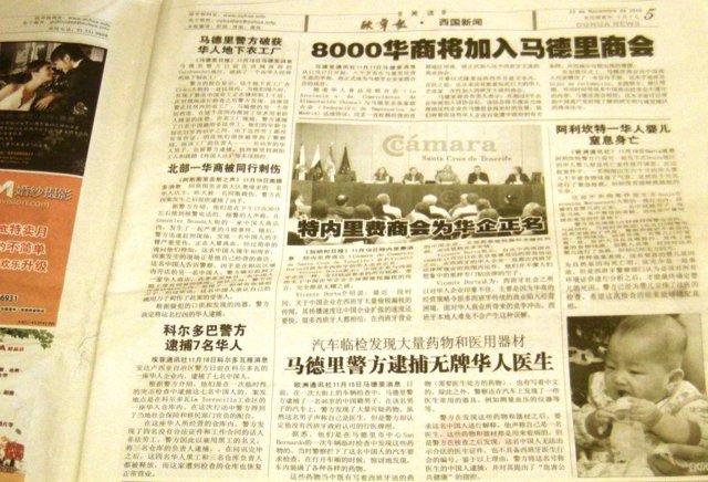 Las declaraciones de Dorta han sido recogidas en el periódico chino de mayor tir