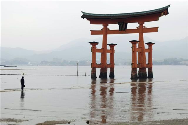 Imagen de Japón inundada