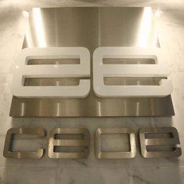 Logo de la CEOE