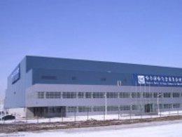 Nueva planta de Airbus en China
