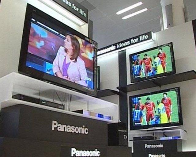 Recursos de la marca Panasonic