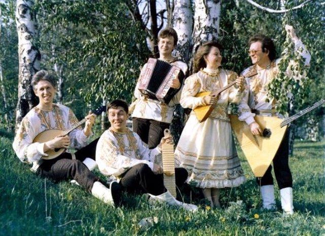 El Grupo De Plectro 'Slovidka'