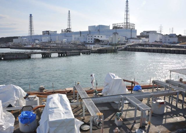 Central Nuclear Japonesa De Fukushima