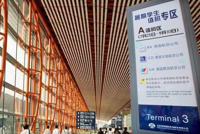 Terminal 3 Pekin