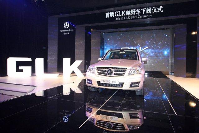 Mercedes-Benz Inicia La Producción En China Del GLK