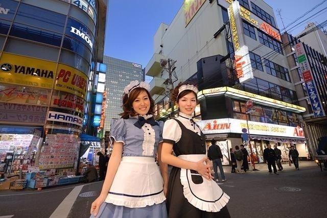 Imagen De Tokio