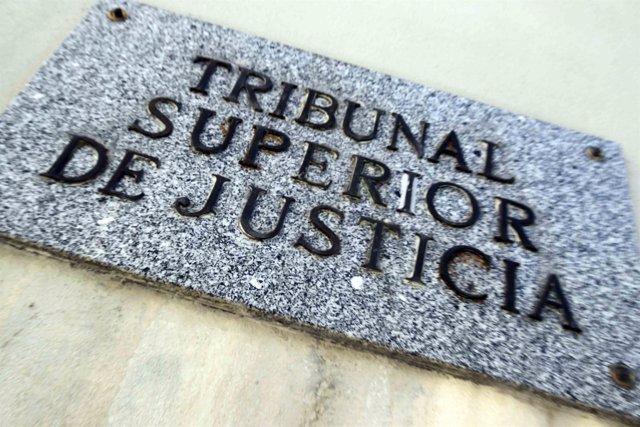 Sede del Tribunal Superior de Justicia de Madrid (TSJM)