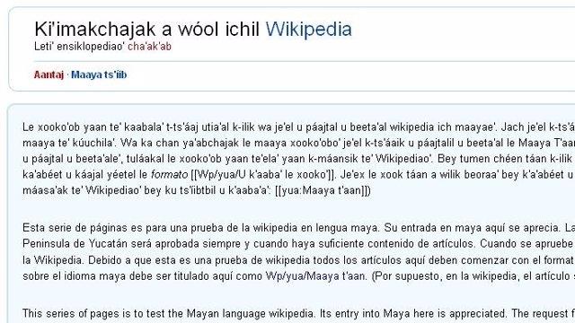 Wikipedia En Maya