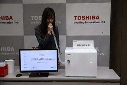 Toshiba desarrolla un medidor de aliento que detecta trazas de acetona y metano
