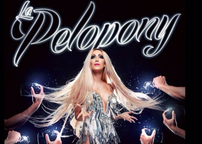 La Pelopony: todo lo que no sabes de la ex concursante de 'Supervivientes 2014'