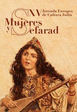Cartel de la XV Jornada Europea de Cultura Judia