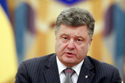 """Poroshenko anuncia un plan de reformas para solicitar el ingreso en la UE """"en seis años"""""""
