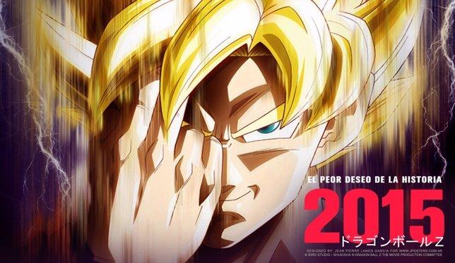 Dragon Ball Z (Bola de Dragón Z)