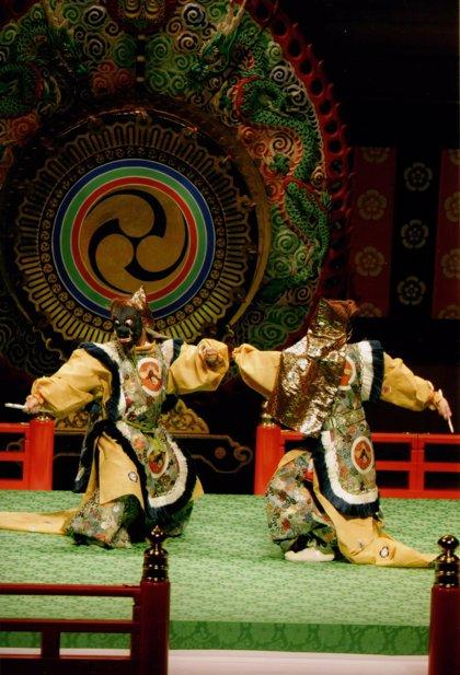 Ono Gagaku Kai trae la danza imperial japonesa