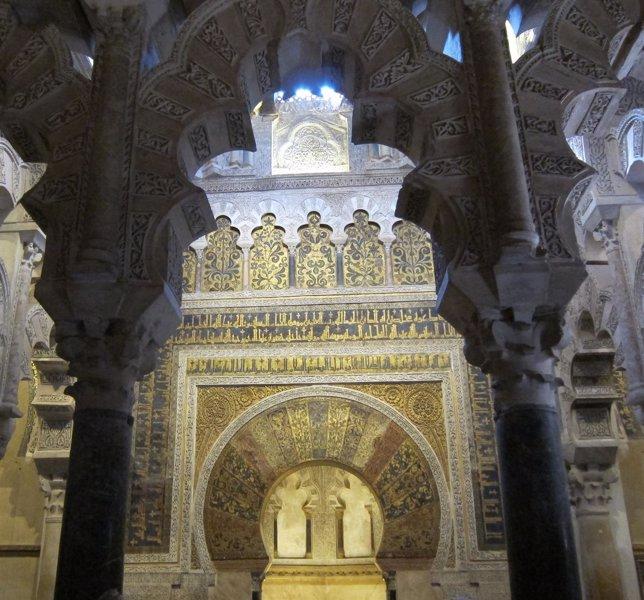 El mihrab de la antigua Mezquita de Córdoba