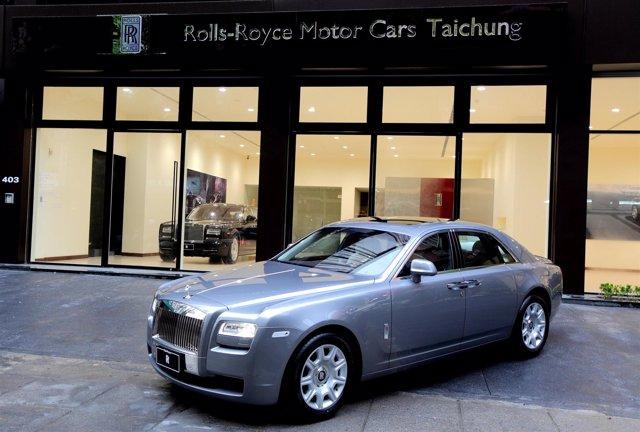 Concesionario de Rolls-Royce en Taiwán