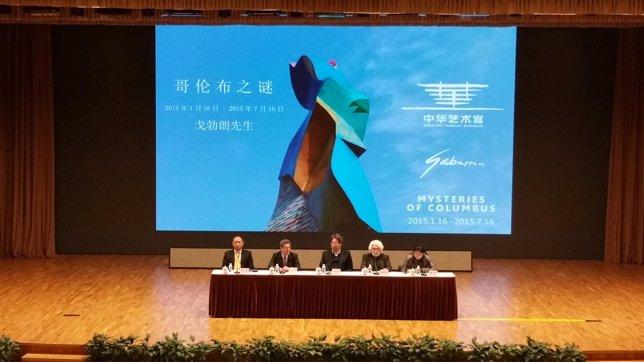 Inauguración en el China Art Museum