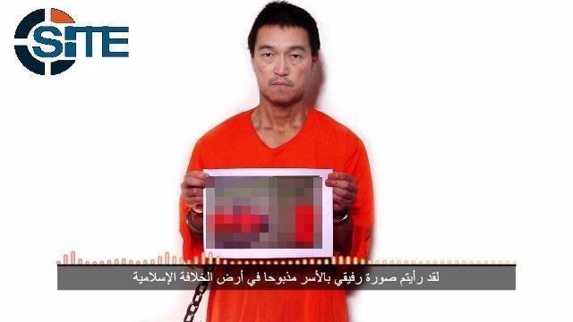 El rehén Kenji Goto Jogo, en un supuesto vídeo de EI
