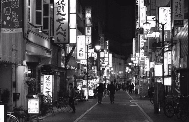 Tokio sin anuncios