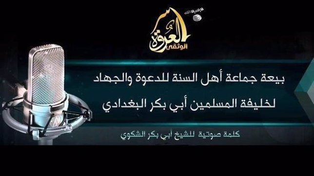 Mensaje de audio de Boko Haram jurando fidelidad al Estado Islámico