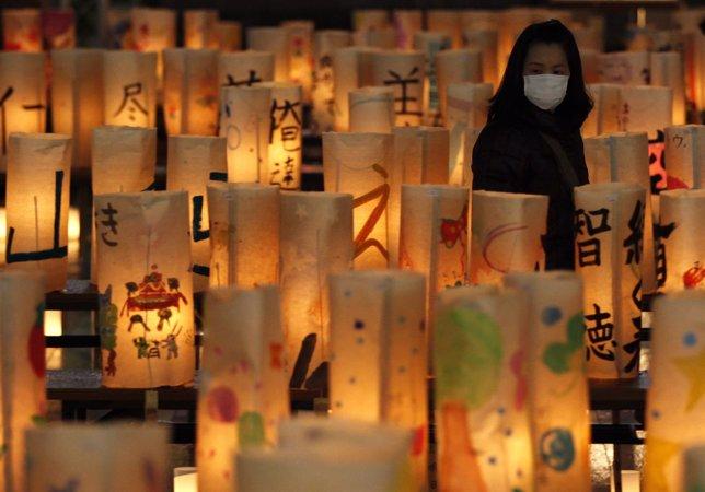 Memorial por las víctimas de Fukushima en 2012