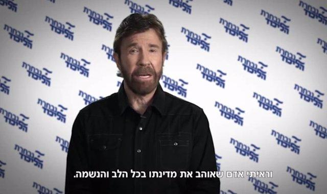Chuck Norris pide el voto para Netanyahu