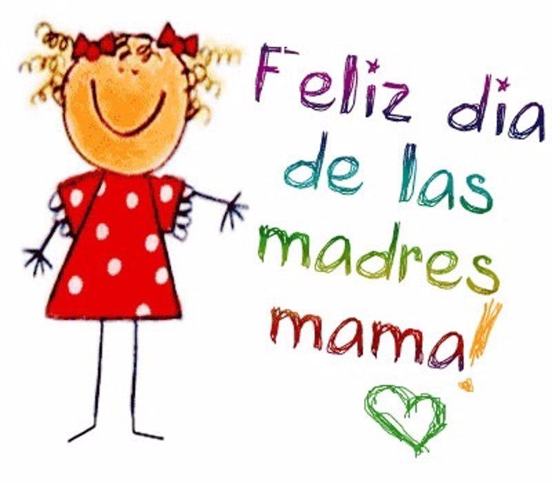 Gifs y memes e imágenes para felicitar el Día de la Madre por Whatsapp