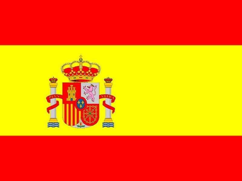 Resultado de imagen para españa bandera actual