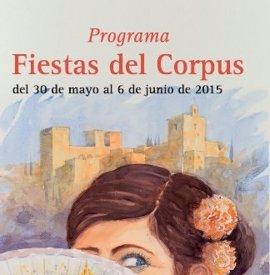 Programa, actividades y cartel taurino de la Feria del Corpus Christi 2015 de Granada