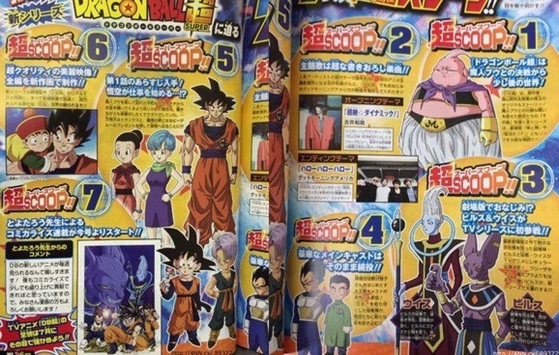 Dragon Ball Super: Así arranca el regreso de Goku, Vegeta, Piccolo y cía