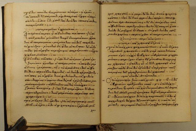 Manuscrito descubierto en Grecia