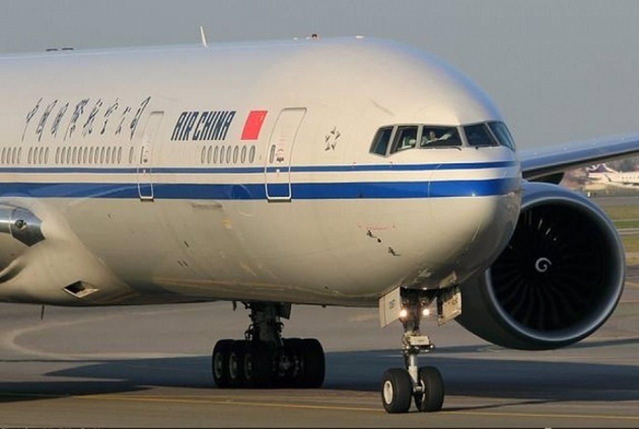 Vuelo inaugural de china a cuba