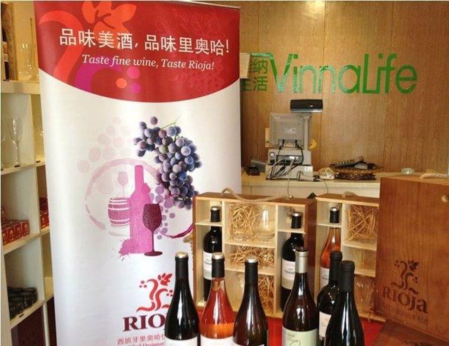 Año nuevo chino Rioja