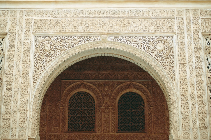 Alhambra, de Granada