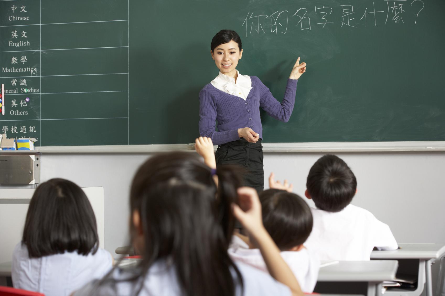4 métodos educativos para innovar