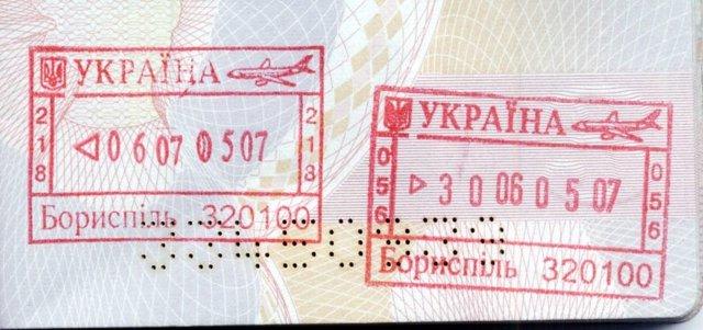 Visado Ucrania