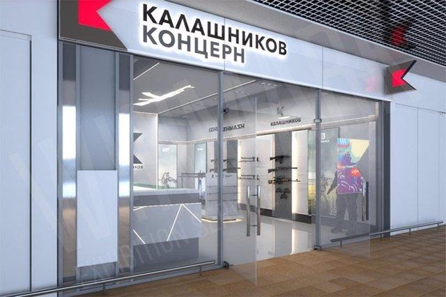 Kalashnikov abre una tienda en el aeropuerto de Sheremetyevo, en Moscú