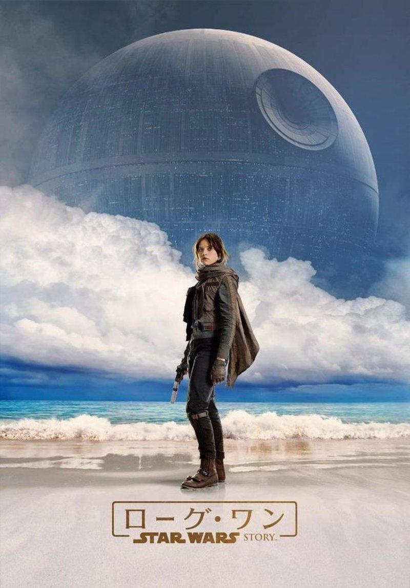 Star Wars: El Photoshop hace estragos en los nuevos carteles de Rogue One