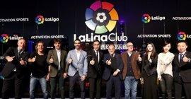 LaLiga presenta en Shanghai el primer club de fans oficial en China