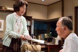 Fotograma de 'Maravillosa familia de Tokio'